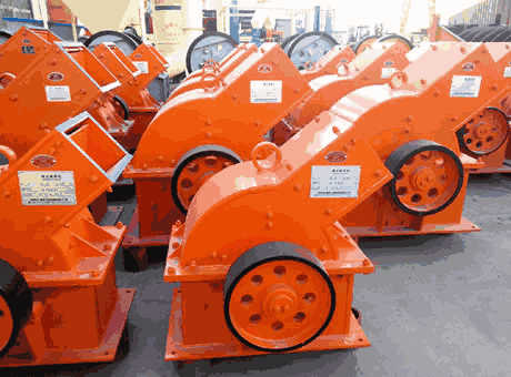 pc gaya kapur hammer crusher