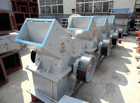 silicate hammer crusher in Vancouver Canada North America