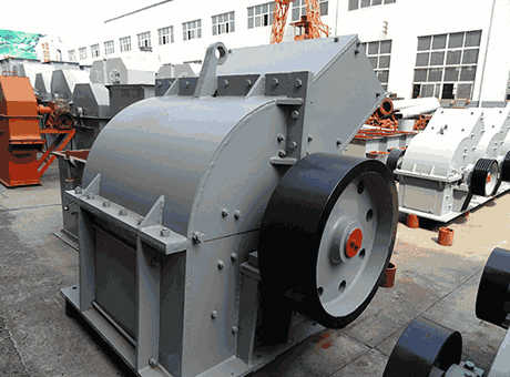 tangible benefits small bentonite hammer crusher sell it
