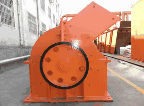 Tshwane low price small iron ore hammer crusher sell it at