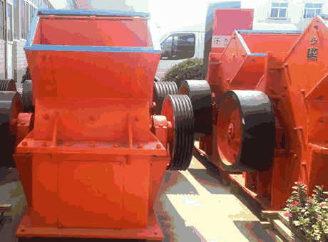 pyrite hammer crusher mill price in kazakhstan sale