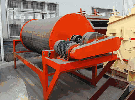Vertical Pulsating High Gradient Magnetic Separator