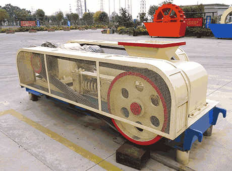 tangible benefitsportablemineralroll crusher sell it at