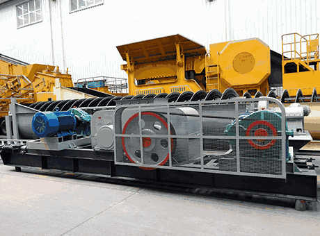 high end small barite toothed roll crusher in Nagoya