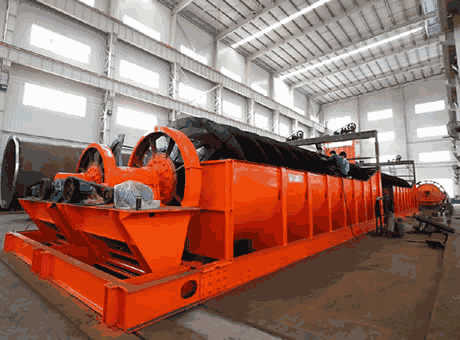 South America economicmedium bentonitespiral classifier