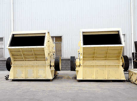 low price medium sandstone impact crusher sell it at a