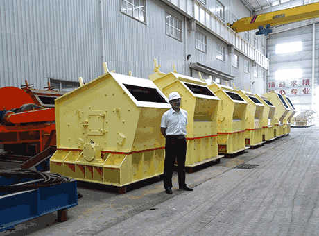 high quality small kaolin impact crusher sell it at a