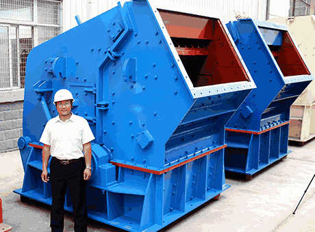 used vertical shaft impact crusher, used vertical shaft