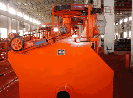 small cement clinker flotation cell inMonterreyMexico