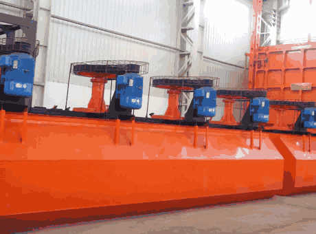 efficient new coal flotation cell for sale in Recife   Caesar