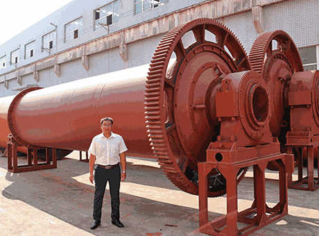 composition of linne ball mill