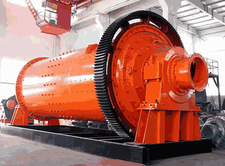 low price medium granite ball mill in Puebla Mexico North