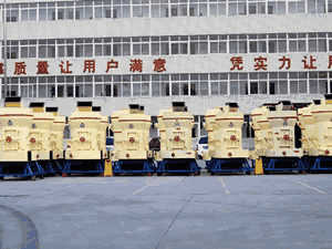 Kaouwahigh endmining machinery manufacturer