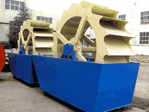 Mardel Plata low price large concrete cable recycling