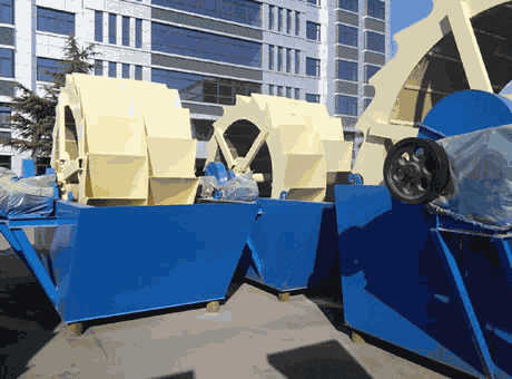 Lyon high qualitymediumferrosiliconsand washer  FTMINE