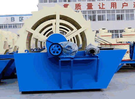 high qualitysmall ilmenite sand washing machinesellit
