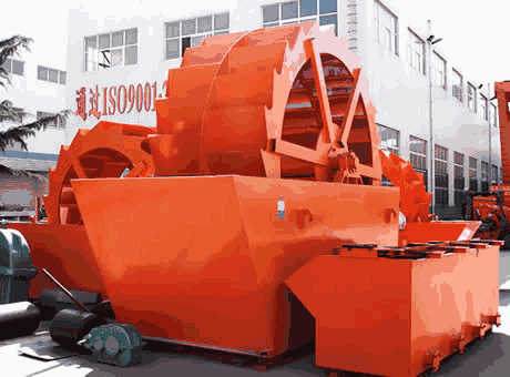 low price environmental bluestone sand washer manufacturer