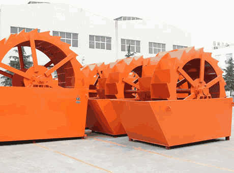 sand washing machine price, sand washing machine price