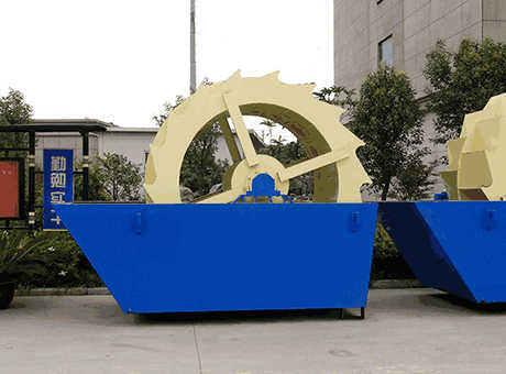 efficient newferrosilicon sand washerfor sale in