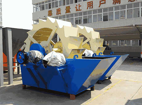 low price ferrosilicon sand washer sellat a loss in