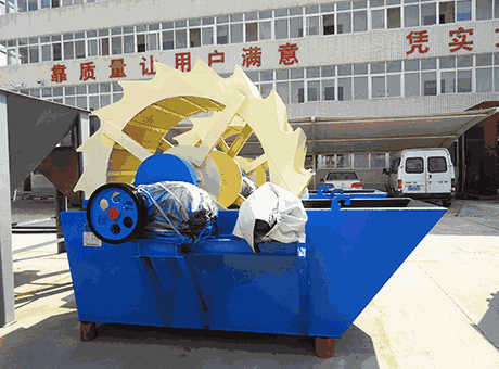 highendportable lump coalsand washer manufacturer in