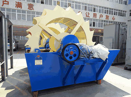 Cebulowprice smallsilicate sand washer for sale   Martence