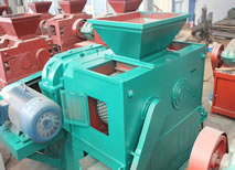 economic new calcium carbonate briquetting machine sell in