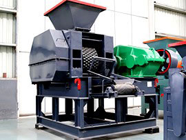 low priceportable dolomitebriquettingplantsellit at a
