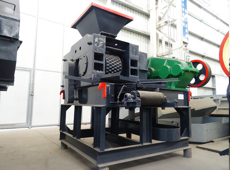 CalabarChrome OreBriquettingMachine Sell,Briquette Machine