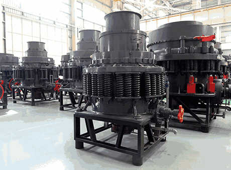 How to choosea good qualitycone crusher? SANME Machinery