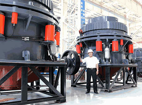 Bhadgaon low price new dolomitehydraulic cone crusher